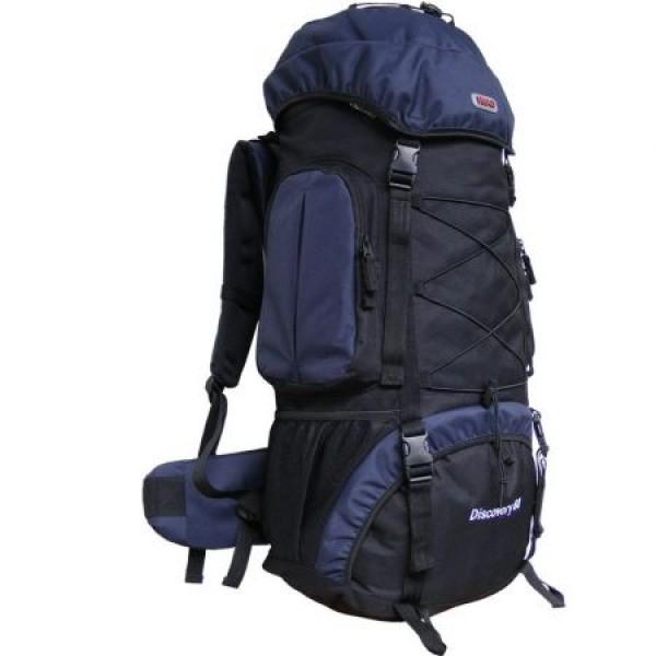 Rucsac de munte Adventurer 8068 albastru 80 litri si minge cadou